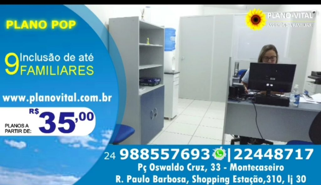 Loja Plano Vital Paulo Barbosa